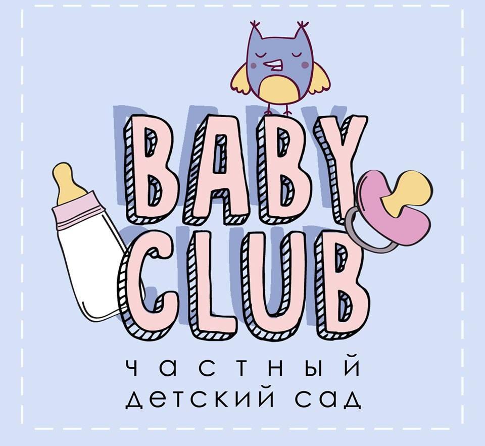 גן ילדים Baby Club